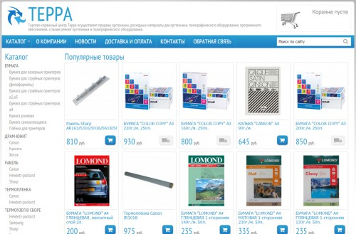 Интернет-магазин оргтехники